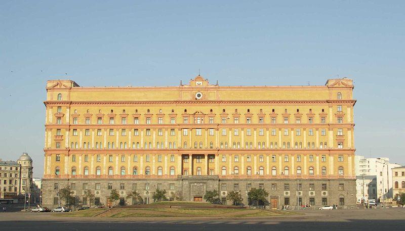 800px-KGB_House_Main